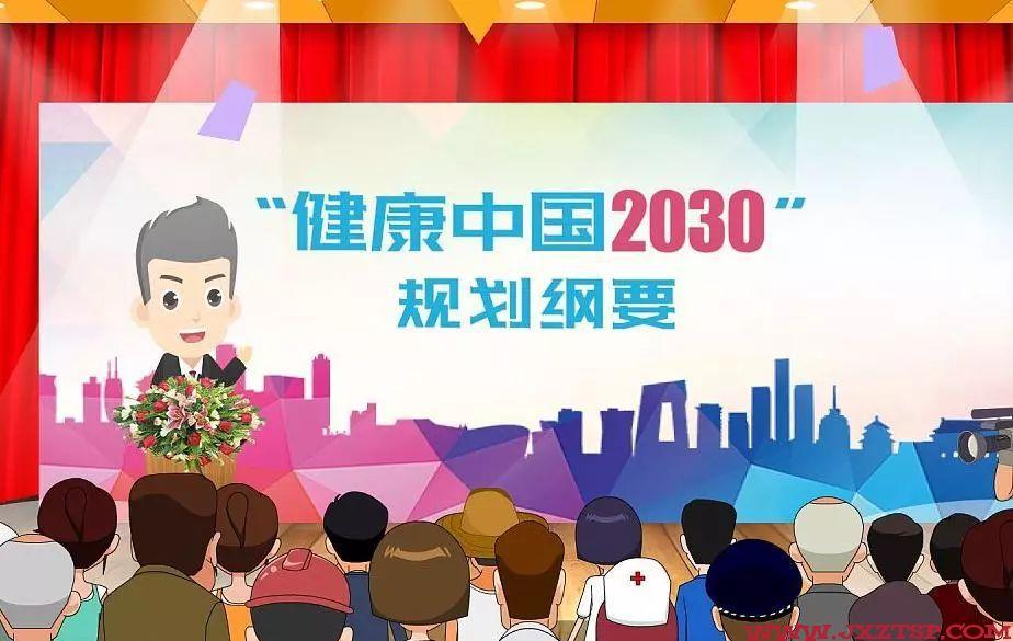 2017中国大健康产业十大回顾