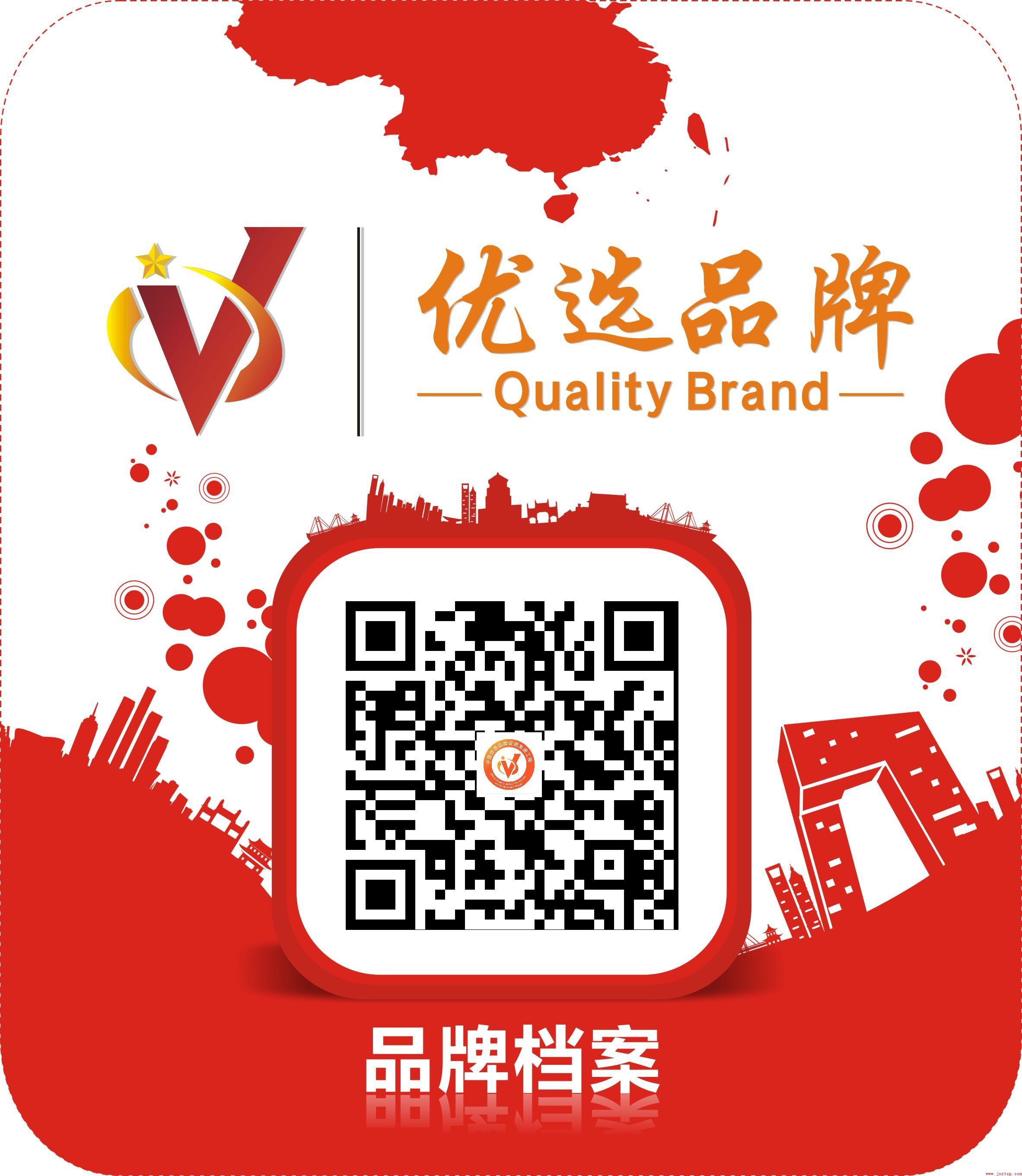 糖公子英国威廉希尔公司膏荣获中国红糖行业优选品牌